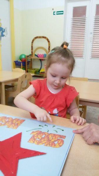 Девочка рисует пальчиком салют