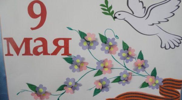 9 Мая: Голубь мира и красивая ветка с нежными цветочками