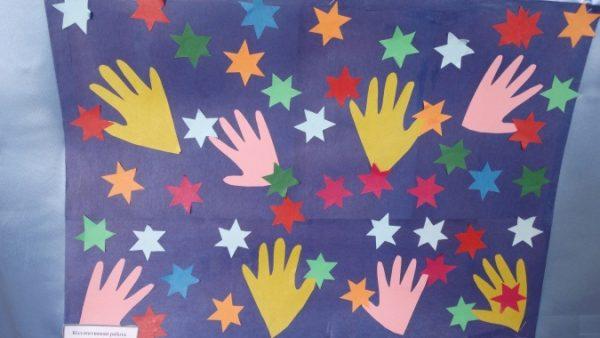 Салют из разноцветных звёзд и ладошек