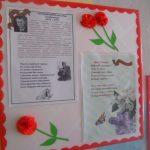 Стенд со стихотворениями на военную тему А. Твардовского и Т. Белозёрова