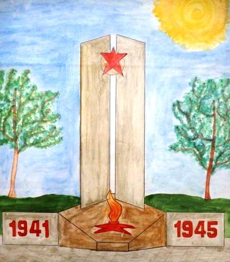 Рисунок обелиска со звездой и датами ВОВ