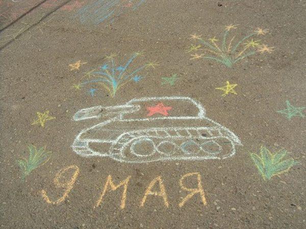 Рисунок танка на асфальте