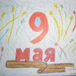 Рисунок Открытки ко Дню Победы с салютом и георгиевской лентой