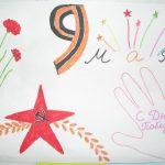Рисунок Открытка со звездой и ладошкой