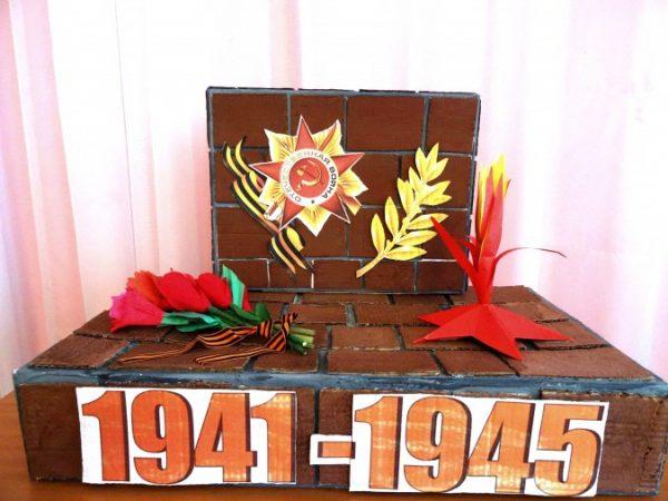 Мемориал с орденом, Вечным огнём, датами ВОВ и букетом гвоздик