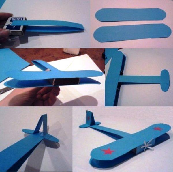 Синий самолёт