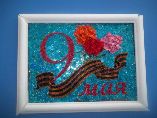 Картина 9 Мая из бисера, пайеток и ткани