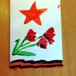 Открытка с рисунком: звезда и гвоздики
