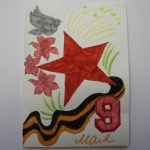 Открытка с рисунком, изображающим звезду, голубя