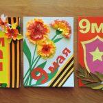 Три открытки ко Дню Победы