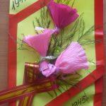 Открытка с цветами и живой декоративной травой