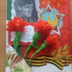 Открытка с портретом воевавшего предка