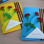 Две открытки с гвоздиками в технике квиллинг
