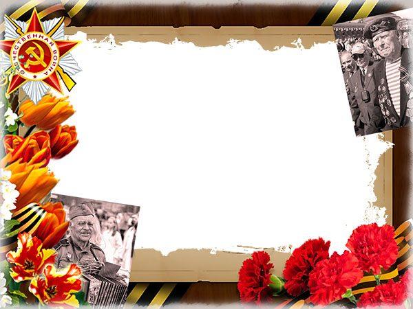Юбилеем, шаблон открытки с 9 мая