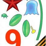 Шаблон для аппликации с георгиевской лентой, колокольчиком, звездой и девяткой