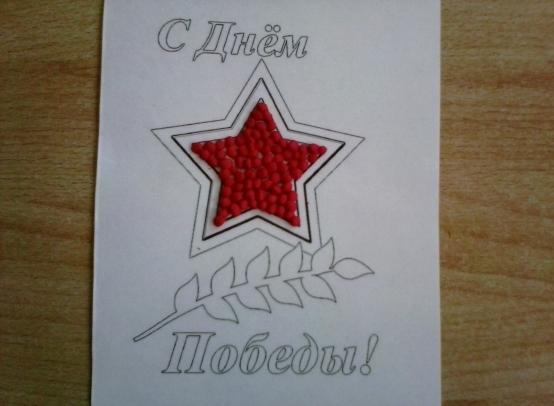 Выложенная серединка звезды