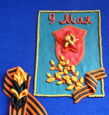 Открытка с красным щитом и георгиевской ленточкой