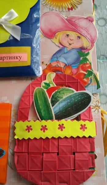 Корзинка с вырезанными овощами