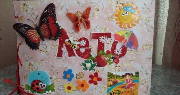 Лэпбук на тему Лето с бабочками