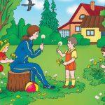 Дети с мамой дуют одуванчики