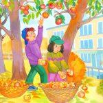 Картинка Дети собирают яблоки