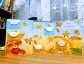 Лэпбук Золотая осень с жёлтыми и голубыми конвертами