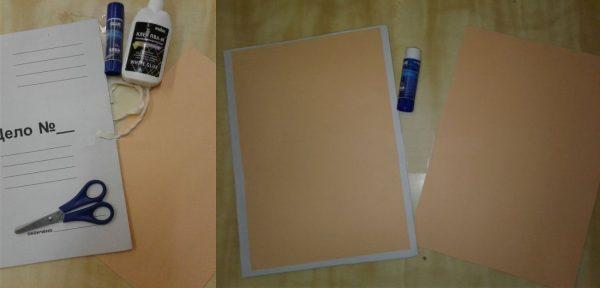 Папка для личного дела; папка обклеена оранжевой бумагой