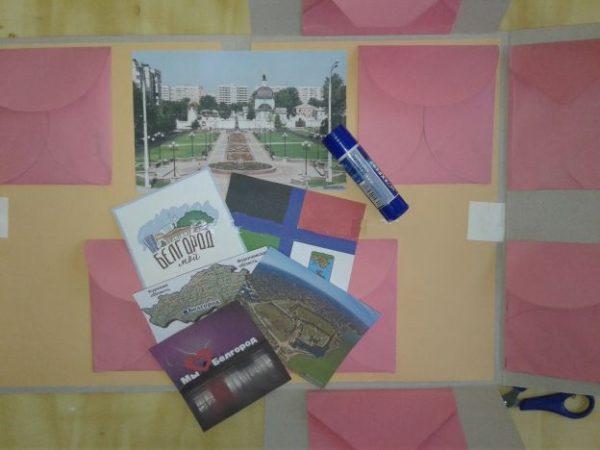 Картинки-наклейки для кармашков и большое панорамное фото города