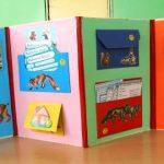Лэпбук с тремя разноцветными створками