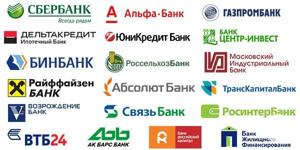 Логотипы банков России