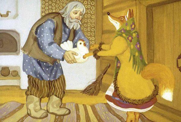 Мужик отдаёт лисе курочку (иллюстрация к сказке «Лисичка со скалочкой»)