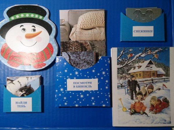 Створка со снеговиком и кармашками