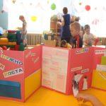 Лэпбук в виде папки-раскладушки на розовом фоне