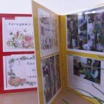 Лэпбук в виде книжки (несколько страниц)