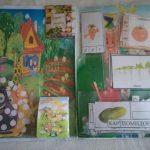 Лэпбук на фоне красочных картинок с овощами