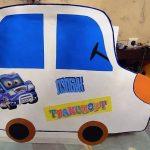Лэпбук в виде белой машинки с голубыми окнами