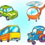 Игра Четвёртый лишний с автобусом, машиной, вертолётом