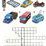 Кроссворд с картинками транспорта