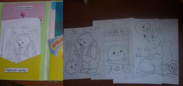 Картинки для раскрашивания по сказке «Колобок»