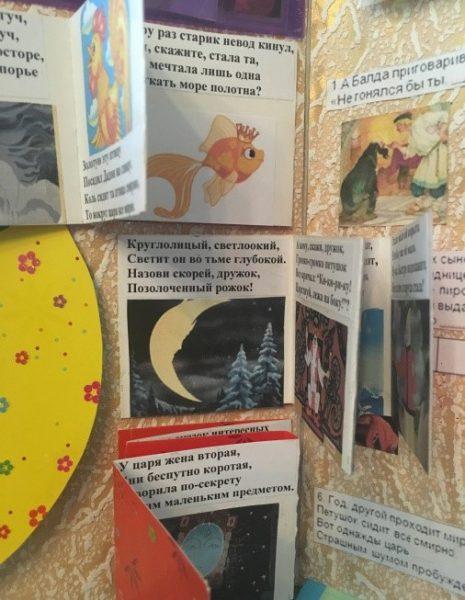 Загадки в стихах с картинками по сказкам Пушкина