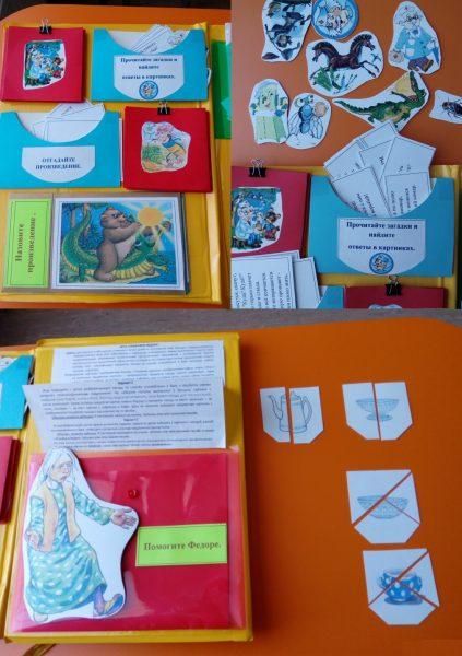 Игровые задания в лэпбуке по сказкам К. Чуковского