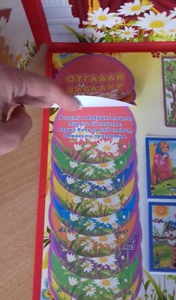 Загадки на картонных дисках с цветочным орнаментом