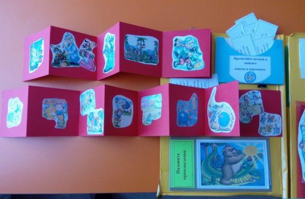 Ленты-раскладушки, посвящённые сказкам Чуковского «Айболит» и «Муха-Цокотуха»