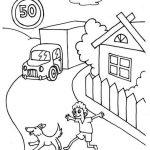 Шаблон для раскрашивания Мальчик с собакой на дороге