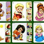 Картинки для игры Как оказать первую помощь