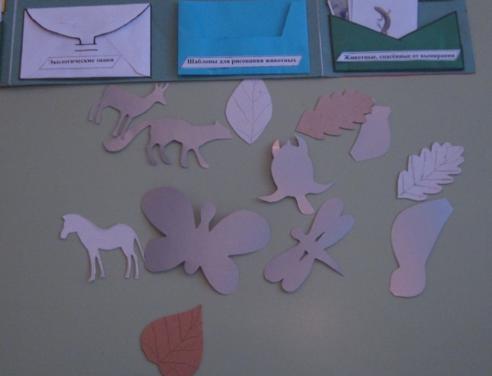 Шаблоны для рисования животных