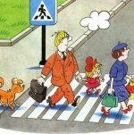 Анимационная картинка Пешеходы и собака идут по зебре