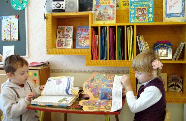 дети читают в книжном уголке