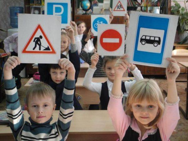 дети с дорожными знаками