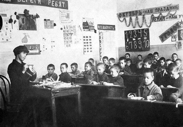Первоклассники СССР на уроке